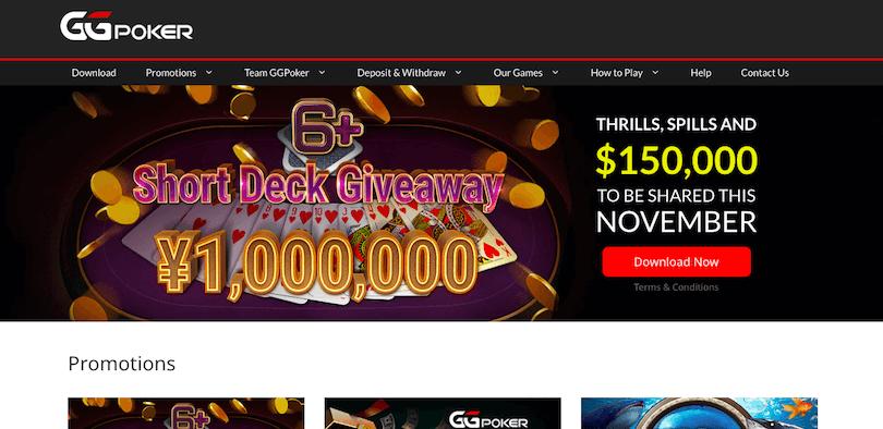 GG Poker Review Pokersites Image 3